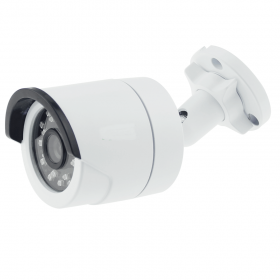 CCTV camera-Outdoor night vision 2MP camera 1080 p