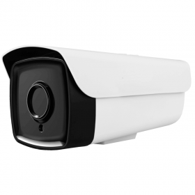 CCTV camera-5 megapixel infrared surveillance camera